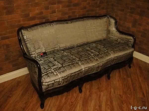 ремонт диванов в москве